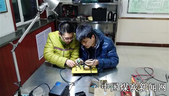 大同煤矿si老沟矿技术xing企 稳走节zhijiang耗路